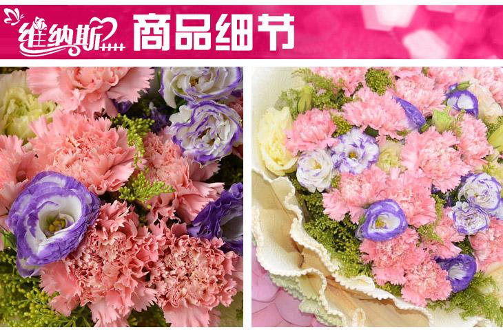 送老师 教师节鲜花 祝福鲜花