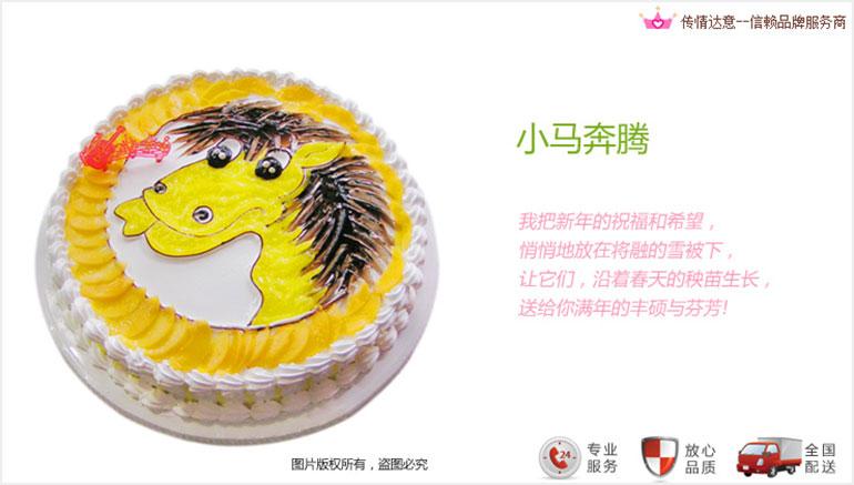 商品描述:圆形奶油蛋糕