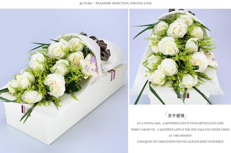 关于爱情 - 维纳斯鲜花礼品网