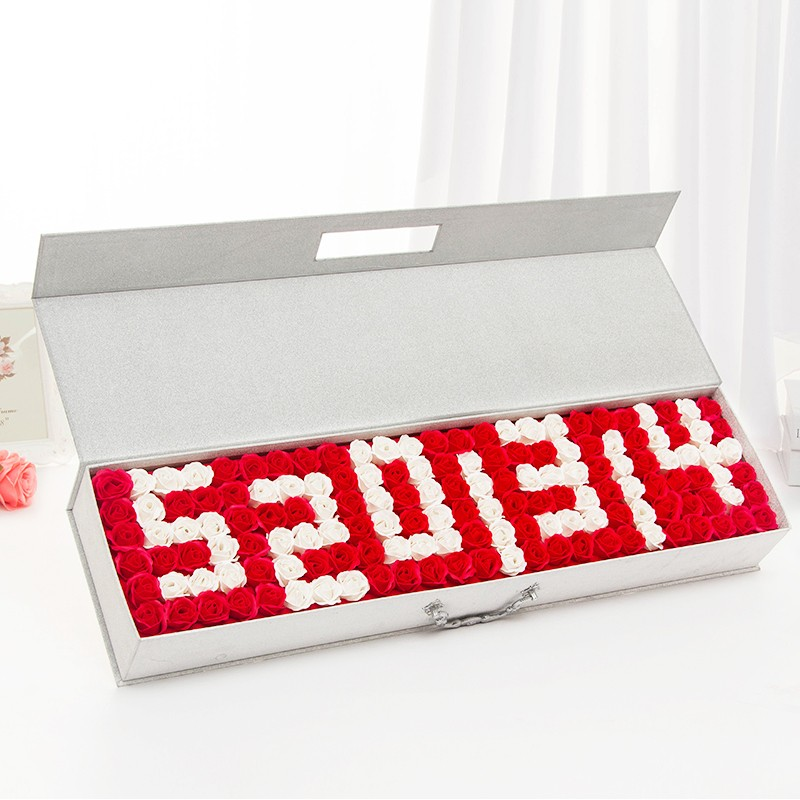 香皂花-5201314混搭香皂玫瑰花手提礼盒