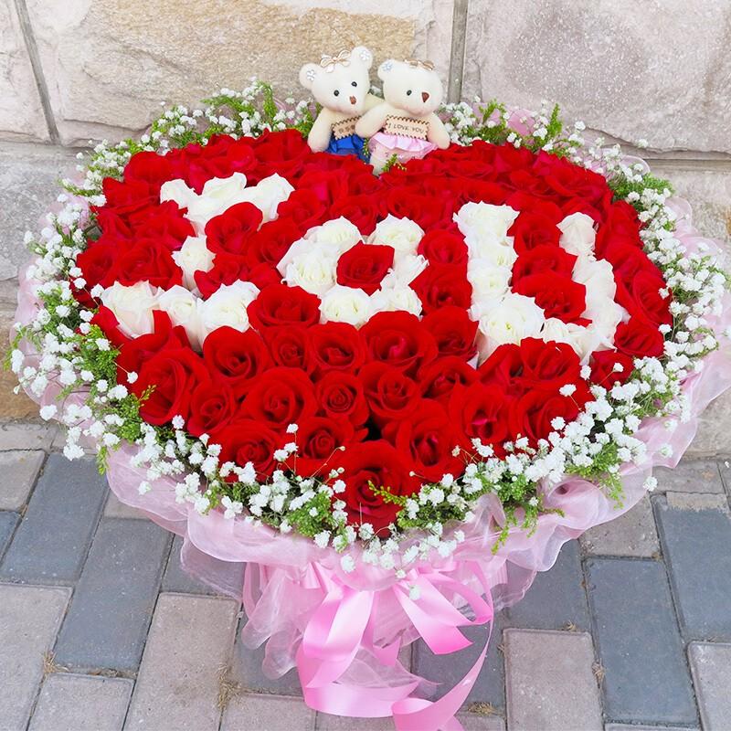 伴你久久-99朵IOU玫瑰混搭花束